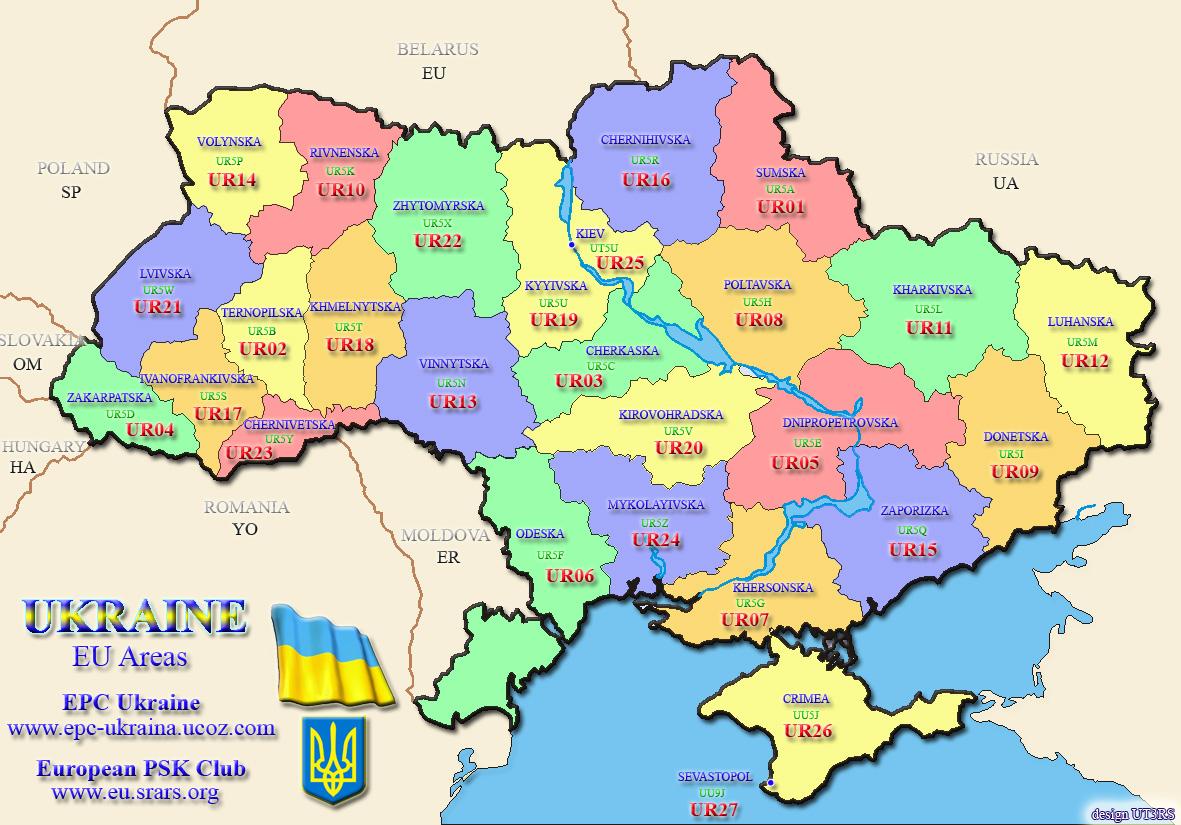 http://epc-ukraina.ucoz.com/_nw/0/63646.jpg