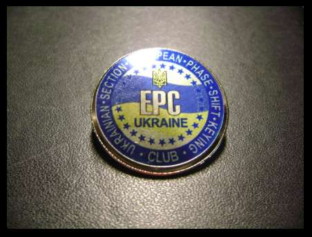 http://epc-ukraina.ucoz.com/awards/iconfront.jpg