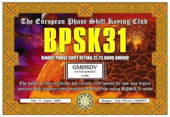 BPSK31 Award