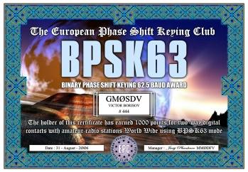 BPSK63 Award