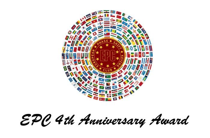 EPCAA logo