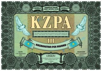 KZPA-III