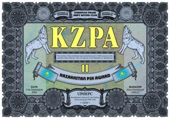 KZPA-II