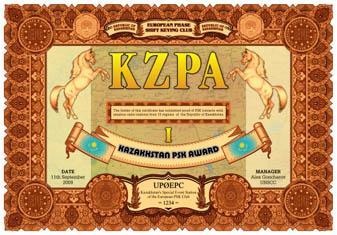 KZPA-I