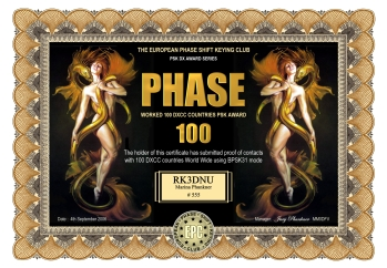 Phase 100 Award