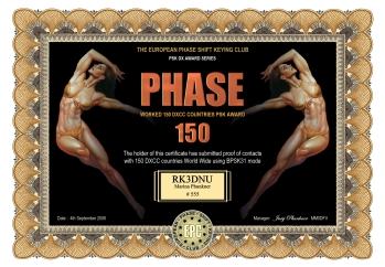 Phase 150 Award