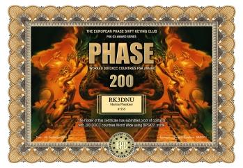 Phase 200 Award