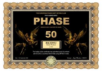 Phase 50 Award
