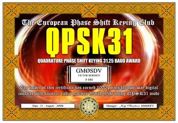 QPSK31 Award
