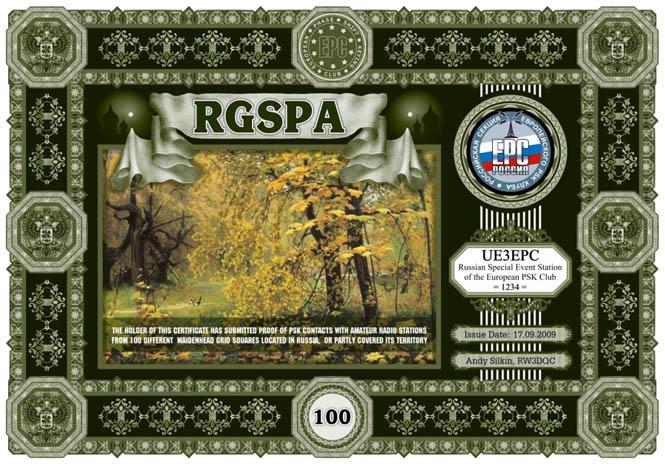 RGSPA-100