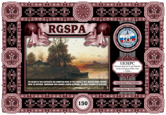 RGSPA-150