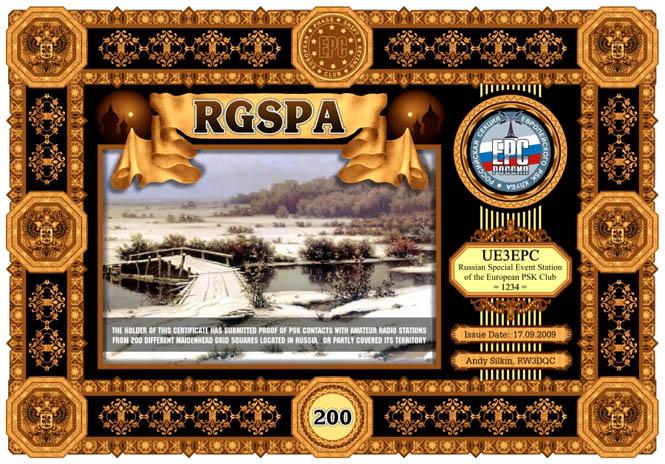 RGSPA-200