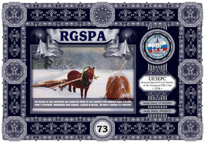 RGSPA-73