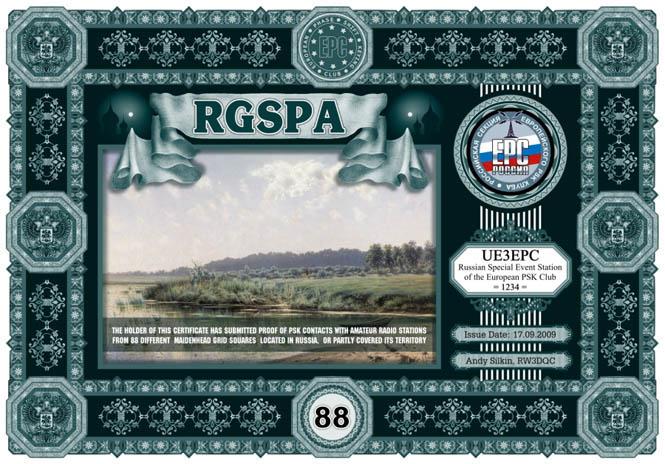 RGSPA-88