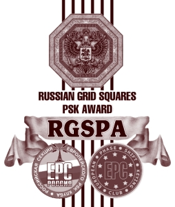 RGSPA-LOGO