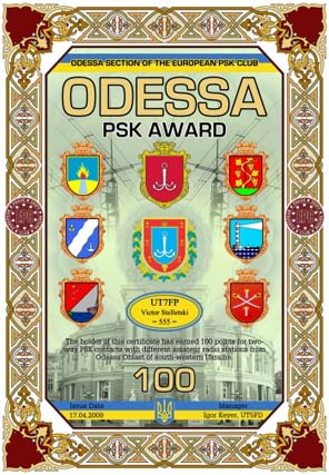 ODESSA-100