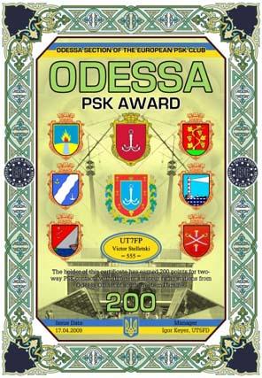 ODESSA-200