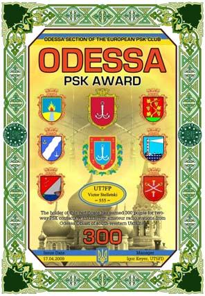 ODESSA-300