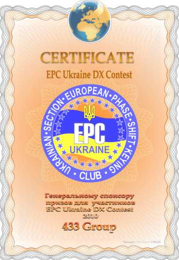 http://epc-ukraina.ucoz.com/epc_ur/433_.jpg