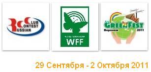 http://epc-ukraina.ucoz.com/info/2_1.jpg