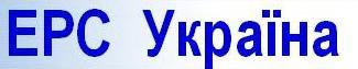 Украинская секция EPC