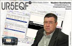 Помогите Владимиру Ковриженко UR5EQF