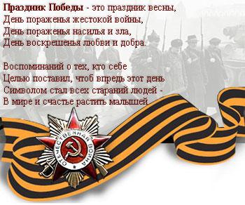http://epc-ukraina.ucoz.com/picture/dp1.jpg