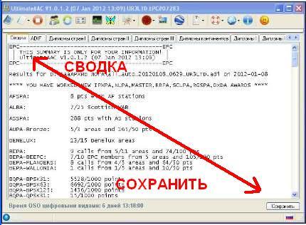 http://epc-ukraina.ucoz.com/picture/svod.jpg