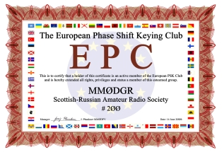 EPC Membership Certificate