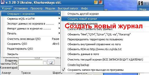 http://epc-ukraina.ucoz.com/ur5eqf_log/epc_ukr_dx/1.jpg