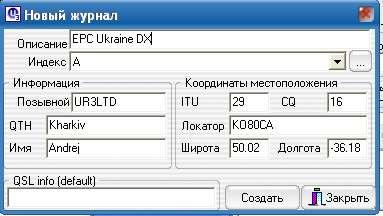 http://epc-ukraina.ucoz.com/ur5eqf_log/epc_ukr_dx/2.jpg
