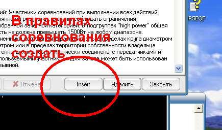 http://epc-ukraina.ucoz.com/ur5eqf_log/epc_ukr_dx/3.jpg
