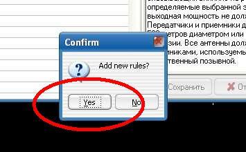 http://epc-ukraina.ucoz.com/ur5eqf_log/epc_ukr_dx/4.jpg