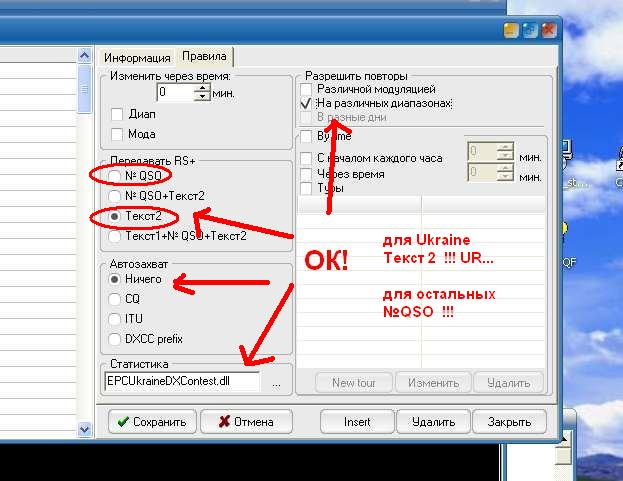 http://epc-ukraina.ucoz.com/ur5eqf_log/epc_ukr_dx/8.jpg