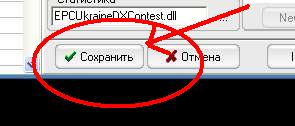http://epc-ukraina.ucoz.com/ur5eqf_log/epc_ukr_dx/9.jpg